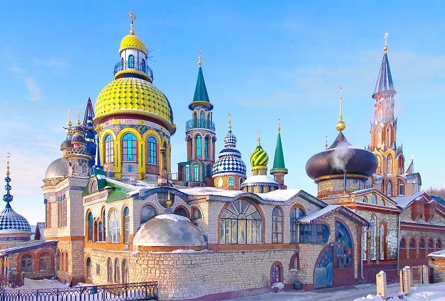 Vé máy bay đi Kazan giá rẻ