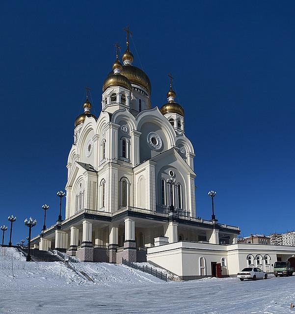 Vé máy bay đi Khabarovsk giá rẻ
