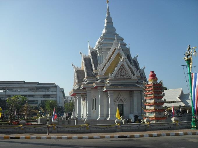 Vé máy bay đi Khon Kaen giá rẻ