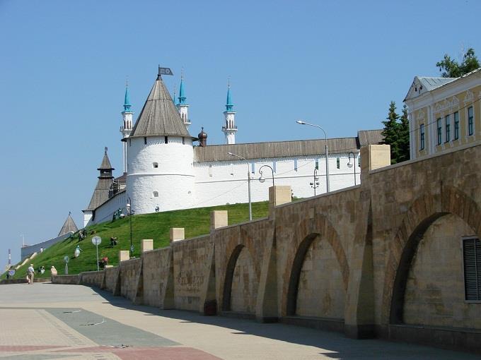 Vé máy bay đi Kazan từ Hà Nội