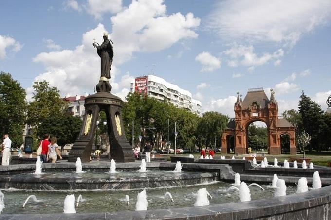 Vé máy bay đi Krasnodar từ Hà Nội