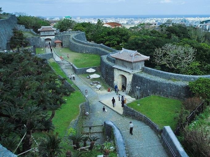 Vé máy bay đi Okinawa từ Sài Gòn
