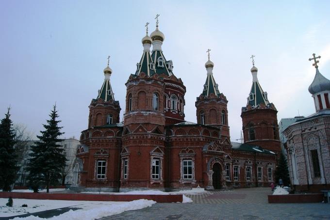 Vé máy bay đi Volgograd giá rẻ
