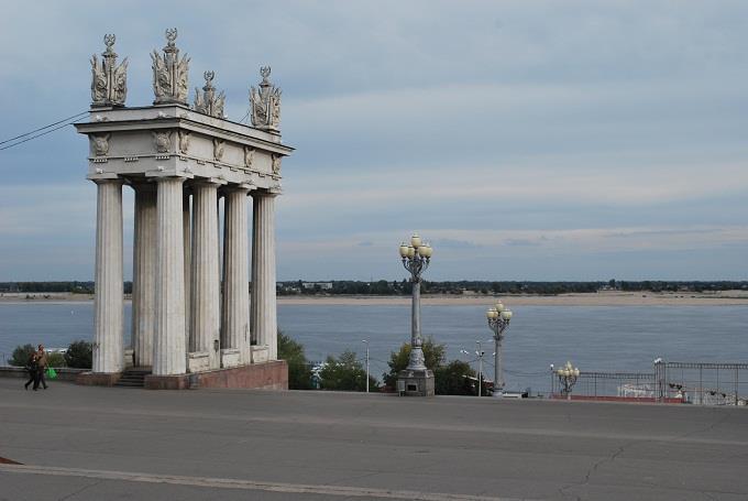 Vé máy bay đi Volgograd từ Hà Nội