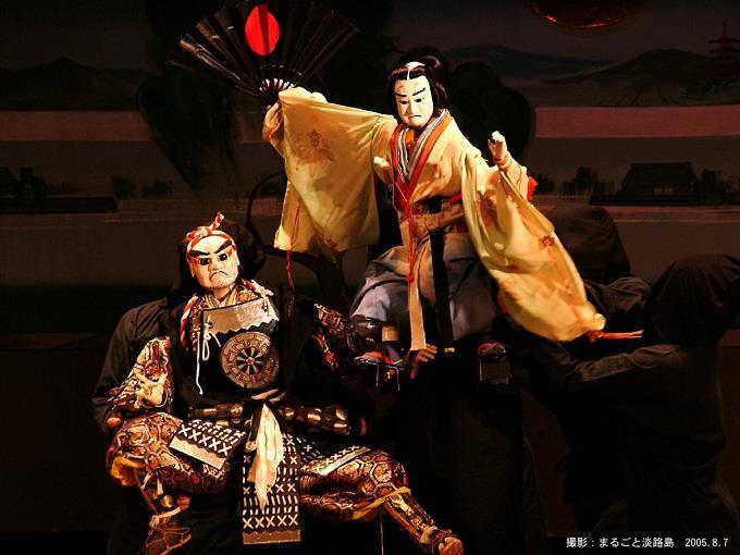 Kịch nghệ thuật của Nhật Bản