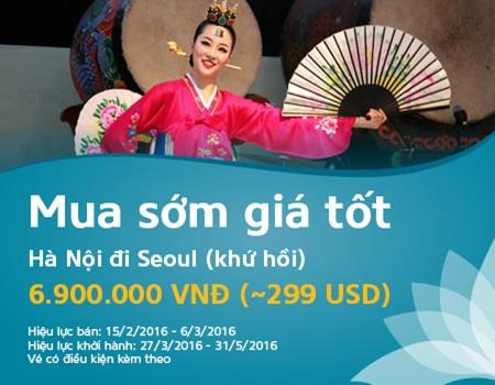 Vé khứ hồi giá rẻ đi Seoul chỉ từ 299 USD